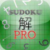 iSutoku Pro